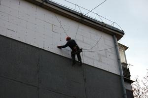 Фасадные работы с целью утепления зданий